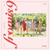 fromis_9 - DKDK