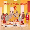 TWICE - I WANT YOU BACK