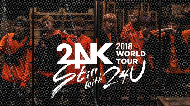 Artikel Bild - 24K 'Still with 24U' 2018 World Tour in Europa und Deutschland
