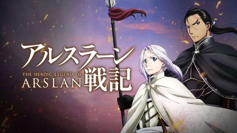 Artikel Bild - Universal Pictures veröffentlichen 'Seraph of the End' und 'The Heroic Legend of Arslan' *Update*