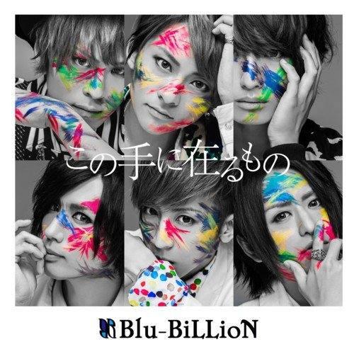 "Cover zur 14. Single ""Kono Te ni Aru mono"" von Blu-BiLLioN."