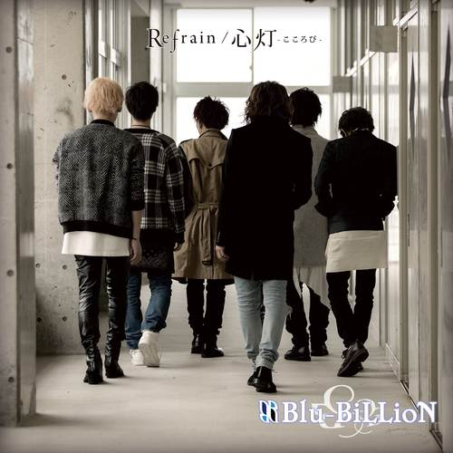 "Cover zur Single ""Refrain / Kokorobi"" von Blu-BiLLioN."