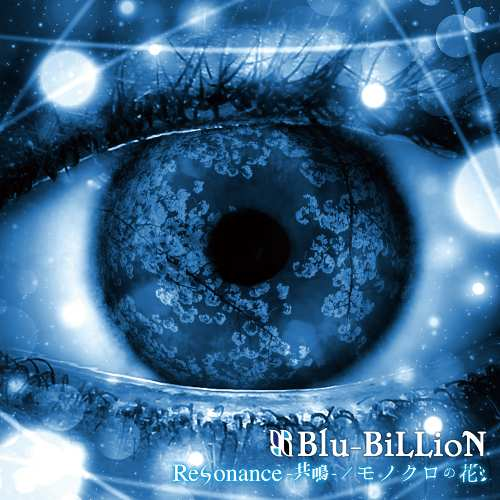 "Das Cover zur Single ""Resonance"" der japanischen Visual Kei-Band Blu-BiLLioN."