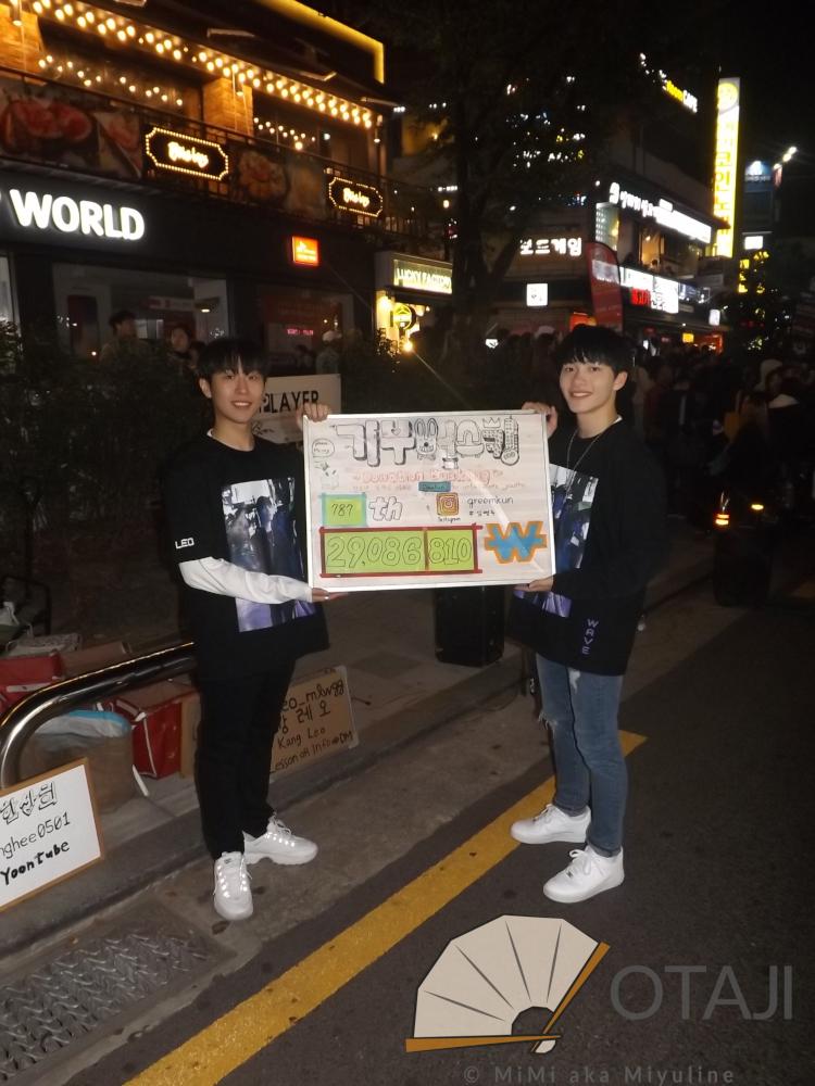 Busking in Hongdae mit Otaji: Spenden
