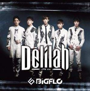 © BIGFLO, HO Company / Kiss Entertainment / TOWER Records