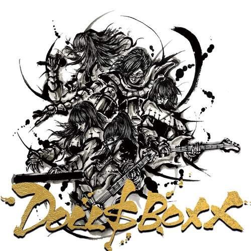 DOLL$BOXX ist die neue Kawaii-Metal Sensation aus Japan und starten durch JPU Records auch in Europa durch.