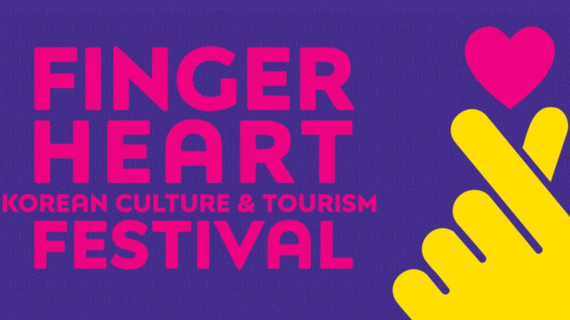 Artikel Bild - Finger Heart Festival: Korean Culture and Tourism in Mannheim