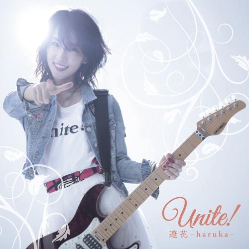 Haruka erzählt uns im Interview über das vergangene Jahr, ihr Album und ihre Begeisterung über die Welt.