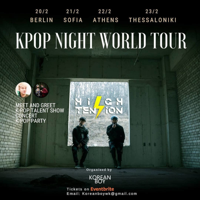 K-POP Night World Tour with High Tension: das südkoreanische K-Pop Duo geht auf Tour inklusive Talent-Show mit Cover-Dance-Groups und K-Pop Party. Berlin - 20.02.2020 - Toast Hawaii >> Otaji | #HighTension #KPop #Tour #Party #Berlin #ToastHawaii