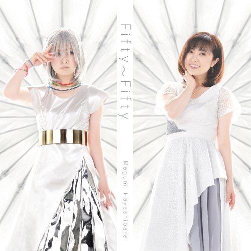 """Cover zum Album """"Fifty-Fifty"""" von Megumi Hayashibara."""
