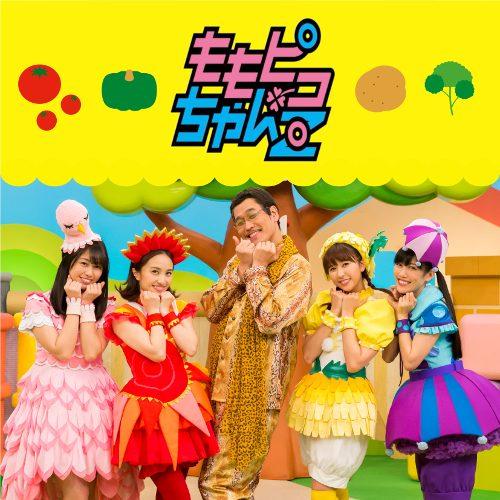 """Cover zu """"Vegetable"""" von Momoclo-chan Z x PIKOTARO."""