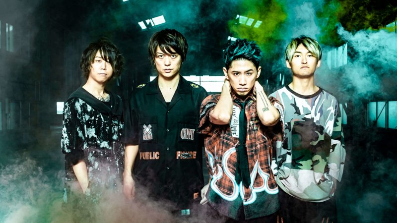 Artikel Bild - ONE OK ROCK mit Eye of the Storm EU Tour in Deutschland