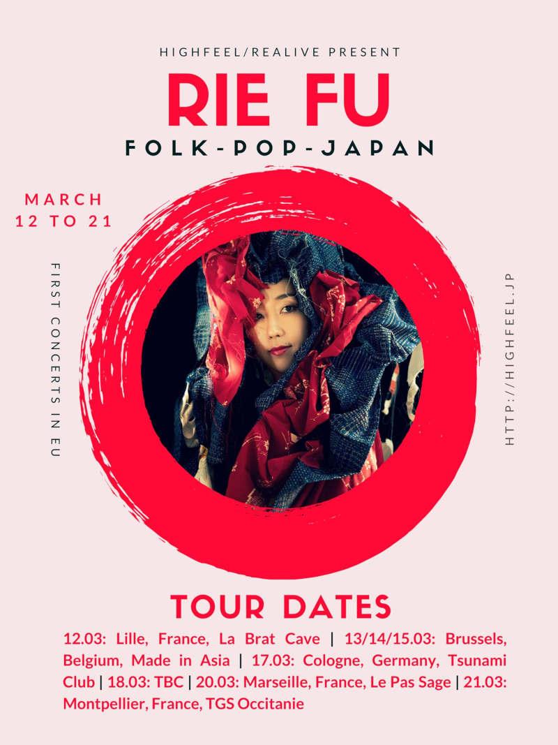 Rie Fu (''LiVe Is Like a Boat'') kommt im März mit ihrer ''Rie Fu Europe Tour 2020'' nach Europa und tritt am 17.03.2020 im Tsunami Club in Köln auf. >> OTAJI | #JPop #Japan #RieFu #DarkenThanBlack #Bleach #DGrayman #Gundam #Anime #Konzert #Tour #HIGHFeeL