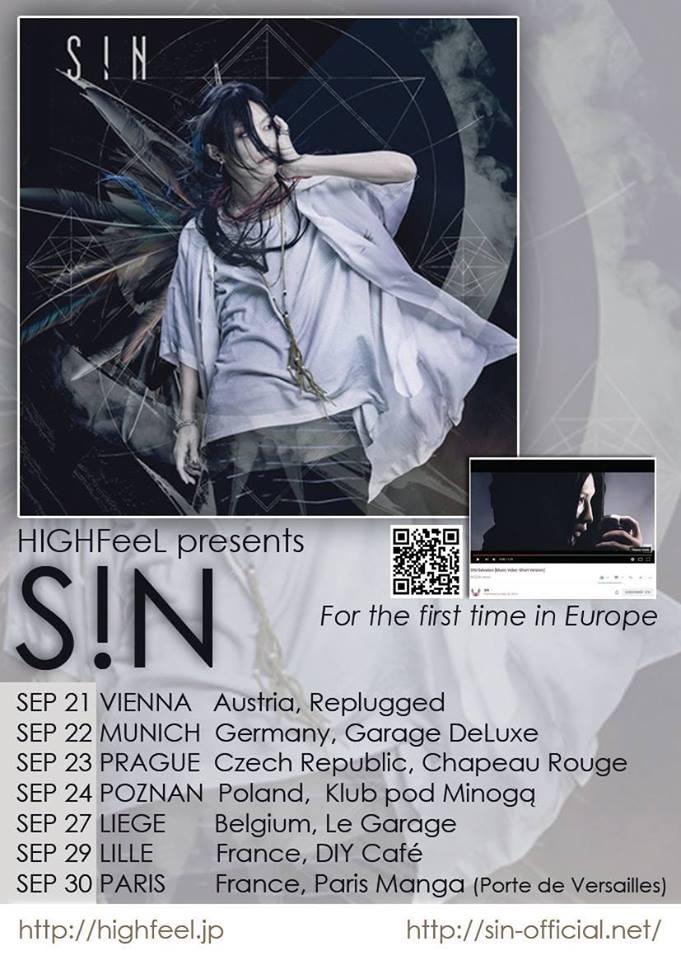 S!N ist eine Internet-Sensation aus Japan, der mittlerweile bei UNIVERSAL MUSIC JAPAN unter Vertrag steht.