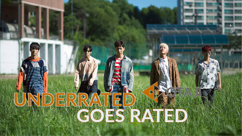 Artikel Bild - Underrated Goes Rated #4 - IMFACT